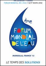 Forum de l'eau Marseille